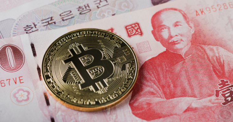 Taiwan Amends Law to Target Anonymous Cryptocurrency Transactions